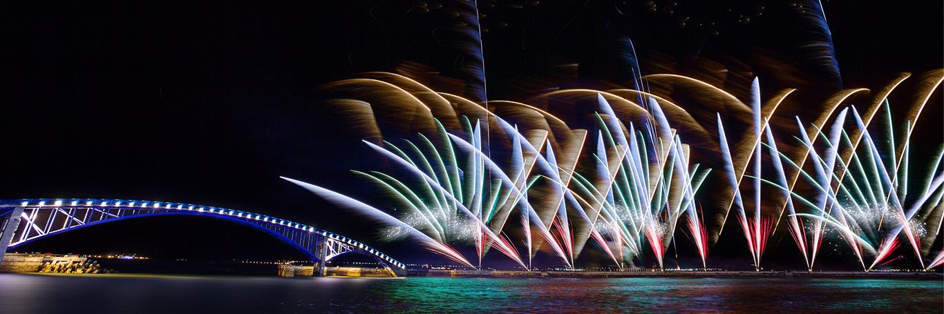相約❤2017澎湖海上花火節