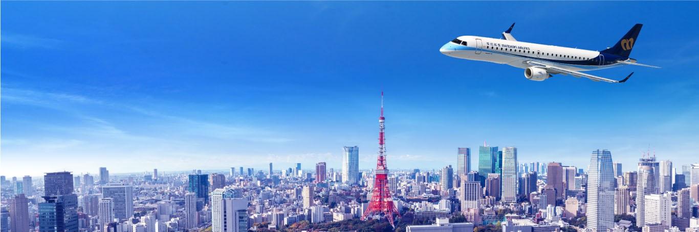 華信航空台中直飛東京
